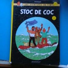 Cómics: STOC DE COC HERGÉ. ED. JOVENTUD . EN CATALÁN.. Lote 124790583