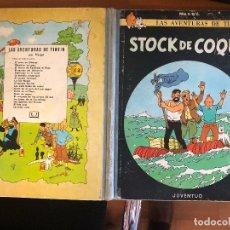 Cómics: TINTIN STOCK DE COQUE TERCERA EDICION. Lote 126234415