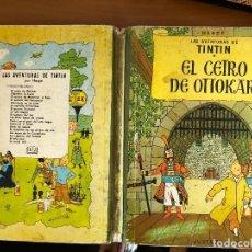 Cómics: EL CETRO DE OTTOKAR TINTIN SEGUNDA EDICION. Lote 126345067