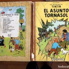 Cómics: TINTIN EL ASUNTO TORNASOL TERCERA EDICION. Lote 126348031