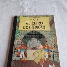 Cómics: TINTIN EL CETRO DE OTTOKAR SEGUNDA EDICIÓN. Lote 126650235