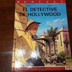 Cómics: COMIC - EL DETECTIVE DE HOLLYWOOD - BERTHET, RIVIERE - EDITORIAL JUVENTUD - 1992 - TAPA DURA. Lote 126752339