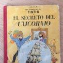 Cómics: TINTÍN - EL SECRETO DEL UNICORNIO. QUINTA EDICIÓN 1972. Lote 127736788