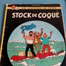 Cómics: CÓMIC LAS AVENTURAS DE TINTÍN,STOCK DE COQUE AÑO 1979. Lote 127912139