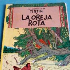 Cómics: CÓMIC LAS AVENTURAS DE TINTÍN, LA OREJA ROTA AÑO 1984. Lote 127914734