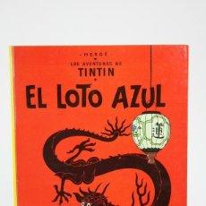 Cómics: CÓMIC TAPA DURA - TINTIN EL LOTO AZUL - EDIT. JUVENTUD - AÑO 1976. Lote 127923819