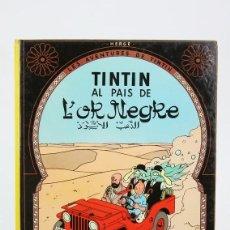 Cómics: CÓMIC DE TAPA DURA EN CATALÁN - TITIN AL PAIS DE L'OR NEGRE - EDIT. JUVENTUD - AÑO 1976, 2ª EDICIÓN. Lote 127928047