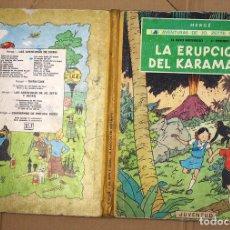 Cómics: LA ERUPCION DEL KARAMAKO. HERGÉ. LAS AVENTURAS DE JO, ZETTE Y JOCKO. 1ª EDICION, AÑO 1971. Lote 128007402