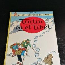 Comics - Herge - Tintin - En el tibet - Juventud - 7ª edicion 1980 - 128009439
