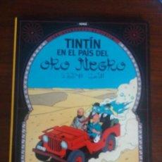 Cómics: TINTIN HERGÉ EDICIÓN CASTERMAN RETIRADA DE LAS TIENDAS EN EL PAIS DEL ORO NEGRO. Lote 128199655