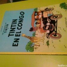 Cómics: TINTIN EN EL CONGO TAPA BLANDA 1988. Lote 128627690