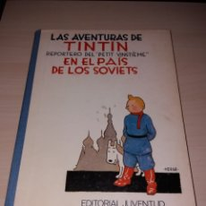 Cómics: LAS AVENTURAS DE TINTÍN - REPORTERO DEL PETIT VINGTIEME, EN EL PAÍS DE LOS SOVIETS. Lote 129330499