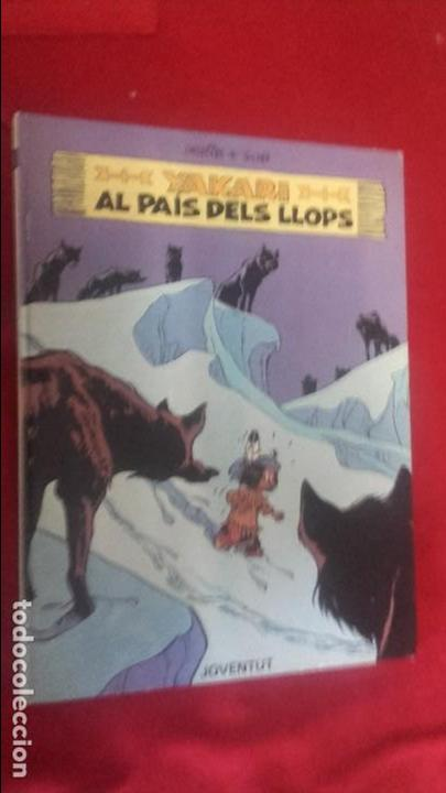 YAKARI 8 - AL PAIS DELS LLOPS - DERIB & JAVOB - ED. JUVENTUD - CARTONE - EN CATALAN (Tebeos y Comics - Juventud - Yakary)