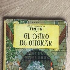 Cómics: TINTIN EL CETRO DE OTTOKAR. PRIMERA EDICIÓN, DICIEMBRE 1958. Lote 129540939