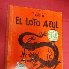 Cómics: TINTÍN. EL LOTO AZUL . JUVENTUD . 1970 . 3ª EDICION. Lote 130486470