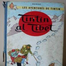 Comics - Tintín - Tintín al Tibet - 2ª Edición de 1970 - Catalán - 130929724
