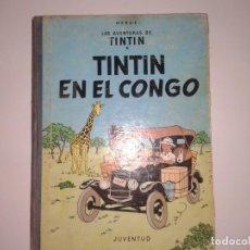 Cómics: TINTIN EN EL CONGO 1968 1ª EDICION. Lote 130948796