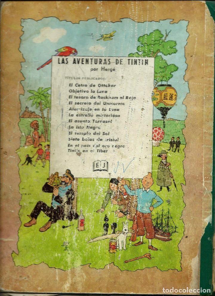 Cómics: HERGE - TINTIN EN EL TIBET - EDITORIAL JUVENTUD 1962, PRIMERA 1 1ª EDICION - VER DESCRIPCION - Foto 2 - 130981868