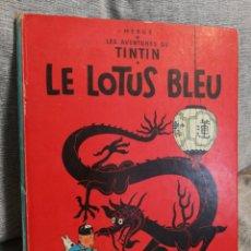 Cómics: LES AVENTURES DE TINTIN- LE LOTUS BLEU, CASTERMAN- 1°EDICIÓN, 1946. EN FRANCÉS.. Lote 130985396