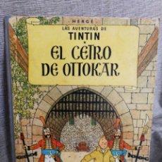 Cómics: LAS AVENTURAS DE TINTIN- EL CETRO DE OTTOKAR, JUVENTUD- 5° EDICIÓN, 1972.. Lote 131038520