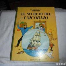 Cómics: HERGE.LAS AVENTURAS DE TINTIN.EL SECRETO DEL UNICORNIO .-JUVENTUD 1972.-5ª EDICION. Lote 131185880