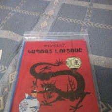 Cómics: TINTIN IDIOMAS - EL LOTO AZUL - ARMENIO - IDIOMA. Lote 26713590