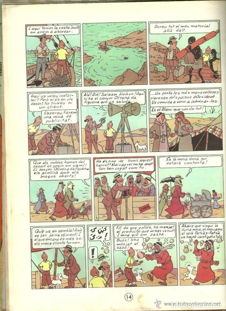 Cómics: TINTIN. ELS CIGARS DEL FARAÓ - EDITORIAL JUVENTUD - 2ª EDICIÓN EN CATALÁN. LOMO COLOR MARRÓN - 1965 - Foto 12 - 134836002