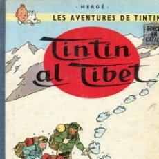 Comics - Tintin al tibet. català 1970. 2ª ed. llom tela. bon exemplar - 132096106