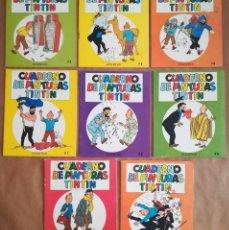 Cómics: LOTE DE 8 CUADERNOS DE PINTURAS TINTIN Nº 3-5-6-7-8-9-10-12 - CASTERMAN JUVENTUD. Lote 132698826
