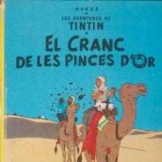Cómics: TINTIN EL CRANC DE LES PINCES D'OR. 7 EDICIÒ 1984. Lote 132718662