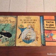 Cómics: TINTÍN EL TESORO DE BACKHAM EL ROJO, EL SECRETO DEL UNICORNIO, EL LAGO DE LOS TIBURONES (1ª EDICION). Lote 132851966