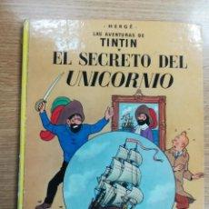 Cómics: TINTIN EL SECRETO DEL UNICORNIO (OCTAVA EDICION - 1983). Lote 133243858