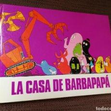 Cómics: LA CASA DE BARBAPAPÁ-EDITORIAL JUVENTUD.1977.DIFÍCIL. Lote 133543447