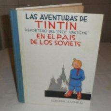 Cómics: LAS AVENTURAS DE TINTIN REPORTERO DEL PETIT VINGTIEME EN EL PAIS DE LOS SOVIETS. Lote 135169737