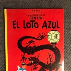 Cómics: TINTÍN. EL LOTO AZUL EDITORIAL: JUVENTUD (A.1988). Lote 134118151