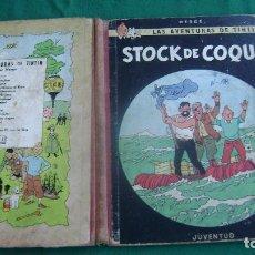 Cómics: TINTIN STOK DE COQUE PRIMERA EDICION CASTELLANALOMO GRANATE ESTINTITN VER FOTOS. Lote 134136358