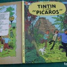 Cómics: TINTIN Y LOS PICAROS PRIMERA EDICION CASTELLANA ESTINTITN VER FOTOS. Lote 134136386