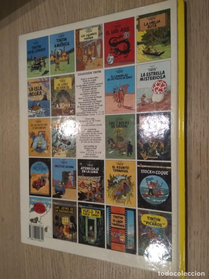 Cómics: HERGÉ LAS AVENTURAS DE TINTÍN. ATERRIZAJE EN LA LUNA. JUVENTUD. 1995 - Foto 3 - 134502650
