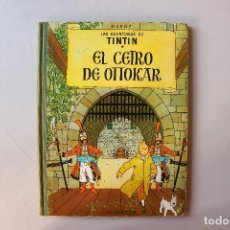 Cómics: TINTIN EL CETRO DE OTTOKAR, SEGUNDA EDICIÓN, JUVENTUD 1964. Lote 134990622