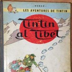 Comics - TINTÍN AL TÍBET HERGE EDITORIAL JUVENTUD 1965 EDICIÓN EN CATALÁN - 135070098