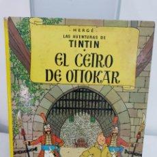 Cómics: TINTIN EL CETRO DE OTTOKAR 1984. Lote 135376230