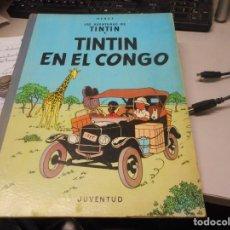 Cómics: TINTIN EN EL CONGO PRIMERA EDICION BUEN ESTADO. Lote 135522702