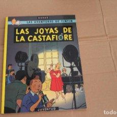 Cómics: LAS AVENTURAS DE TINTÍN, LAS JOYAS DE LA CASTAFIORE, RÚSTICA, EDITORIAL JUVENTUD. Lote 135569874