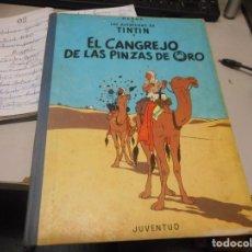 Cómics: TINTIN EL CANGREJO SEGUNDA EDICION MUY BUEN ESTADO. Lote 135585422