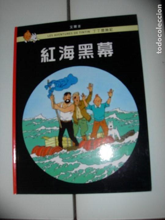 TINTIN IDIOMAS - STOCK DE COQUE - CHINO TAIWAN - IDIOMA (Tebeos y Comics - Juventud - Tintín)