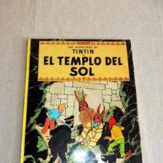 Cómics: TINTIN EL TEMPLO DEL SOL TERCERA EDICIÓN 1975. Lote 135748398