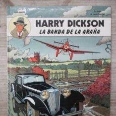 Cómics: HARRY DICKSON - NUMERO 1 - LA BANDA DE LA ARAÑA - EDITORIAL JUVENTUD. Lote 135758318