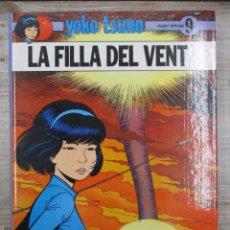 Comics : YOKO TSUNO - LA FILLA DELVENT - Nº 9 - JOVENTUT -MUY BUEN ESTADO - CATALAN -CATALA. Lote 135806366