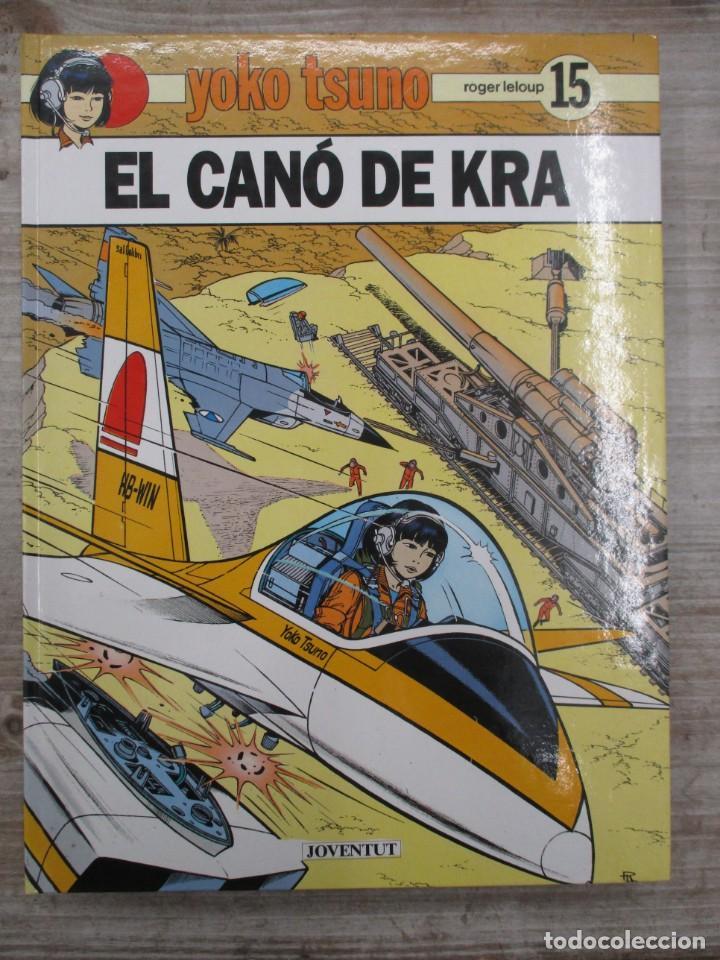 YOKO TSUNO - EL CANO DE KRA - Nº 15 - JOVENTUT - MUY BUEN ESTADO - CATALAN -CATALA (Tebeos y Comics - Juventud - Yoko Tsuno)
