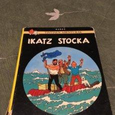 Cómics: TINTIN IKATZ STOCKA (MUY DETERIORADO) EUSKERA. Lote 136421478